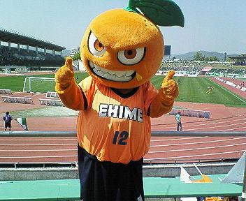 長良川陸上競技場のスタンドで応援!