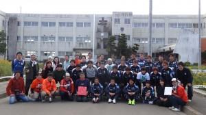 2013愛媛FC選手会東日本大震災復興支援活動