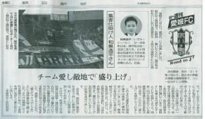 asahinp0527のコピー