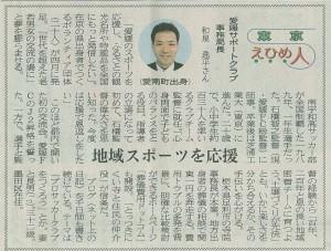 ehimeizumiのコピー